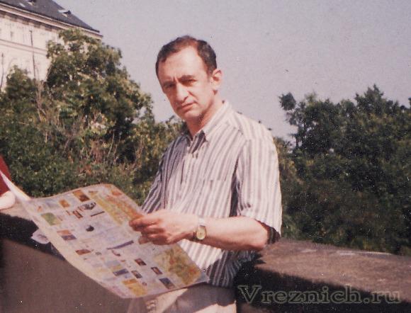 Владимир Резниченко